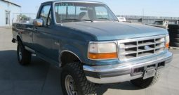 1996 Ford F250 – Example Only